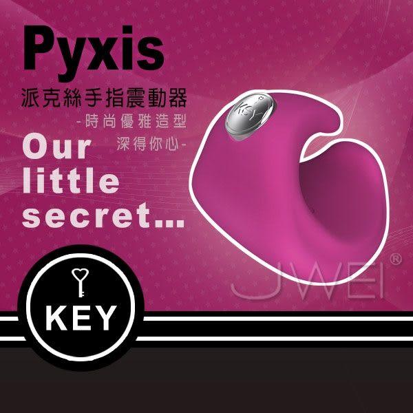 男性情趣用品-美國KEY.Pyxis派克斯 手指穿戴震動器-磁吸式充電-桃紅