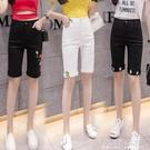 牛仔短褲女高腰2021新款夏白色騎行中褲網紅彈力韓版緊身五分褲潮 夏季新品