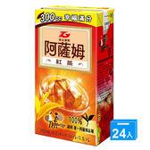 阿薩姆紅茶300ml*24【愛買】