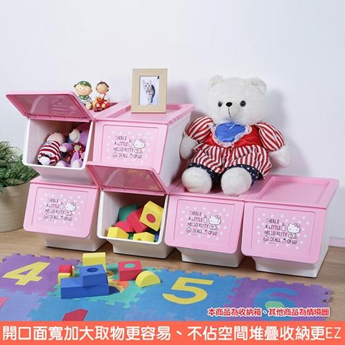 《樹德SHUTER X Hello Kitty 》天使KITTY直取可疊式收納箱23L(6入)-免運