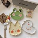 日式ins可愛異性不規則陶瓷盤子沙拉盤早餐蛋糕水果盤兒童餐盤 polygirl