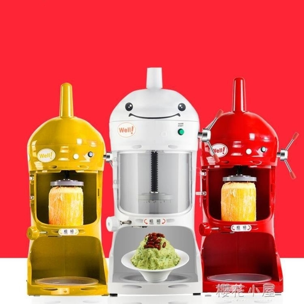 眾辰商用綿綿冰機 商用奶茶店沙冰機 電動雪花式碎冰機刨冰機QM『櫻花小屋』