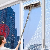 擦玻璃雙面家用高樓搽神窗器雙層玻璃刷刮水器窗戶清洗工具 JH945【衣好月圓】