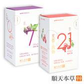 【順天本草】芙蓉之四物+芙蓉生之化(任選4盒NT$1499)
