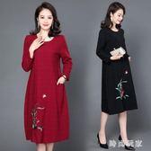 大尺碼 中老年棉麻媽媽洋裝大碼秋季新款韓版寬鬆中長款氣質繡花裙 ys6900『時尚玩家』