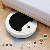 掃地機器人 創意掃地機器人 家用自動清潔機USB充電吸塵器禮品小家電禮品 16育心