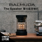 BALMUDA The Speaker ...
