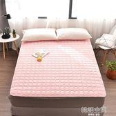 床墊褥子1.8m床榻榻米薄墊被1.5米單人保護墊子雙人折疊防滑1.2韓語空間 YTL