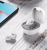 無線耳機 藍牙耳機真無線入耳式迷你隱形適用于蘋果超長待機