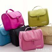 大容量大號化妝包手提洗漱包便攜旅行化妝箱簡約化妝品收納包小號
