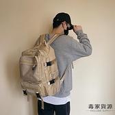 書包男女學生韓版時尚潮流旅行後背包雙肩包【毒家貨源】
