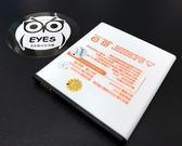 【高壓商檢局安規認證防爆】小米系列 紅米 紅米2 (適用BM41BM44) 2000MAH 高容量電池手機鋰電池充電