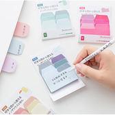 【BlueCat】日文漸層彩色6方格分類留言索引貼 便利貼 N次貼 便條紙 (60入)