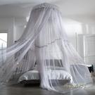 白色灰色圓頂蚊帳吊掛網紗落地公主風床幔支架免安裝圓床1.8m雙人mbs「時尚彩紅屋」