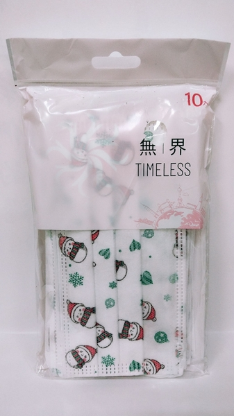 台灣製雙鋼印 丰荷 成人 醫療 醫用口罩 (10入/袋)(可愛聖誕2)(綠色雪花)