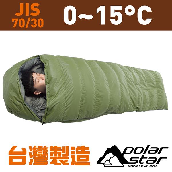 PolarStar 羽絨睡袋 JIS 70/30『綠』露營│登山│戶外│度假打工│背包客 P9332 MIT 台灣製