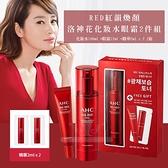 (即期商品-效期05/06) 韓國A.H.C RED紅韻煥顏洛神花化妝水眼霜2件組