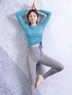 運動 瑜伽服秋冬款氣質仙氣健身房速干長袖上衣專業高端時尚運動套裝女 南風小鋪