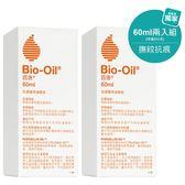 Bio oil百洛專業護膚油60ml兩入組