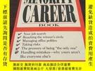 二手書博民逛書店The罕見Minority Career Book( 英文原版)Y208076 Miquela Rivera