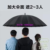 24骨長柄雨傘抗暴雨雙人長把直柄傘【樹可雜貨鋪】