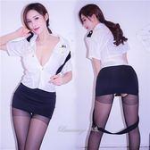 性感空姐制服誘惑情趣內衣透明激情開檔絲襪套裝連體衣服超騷變態 喵小姐