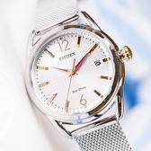 【公司貨保固】CITIZEN 星辰 Eco-Drive 光采動人光動能時尚腕錶 FE6088-87A 熱賣中!