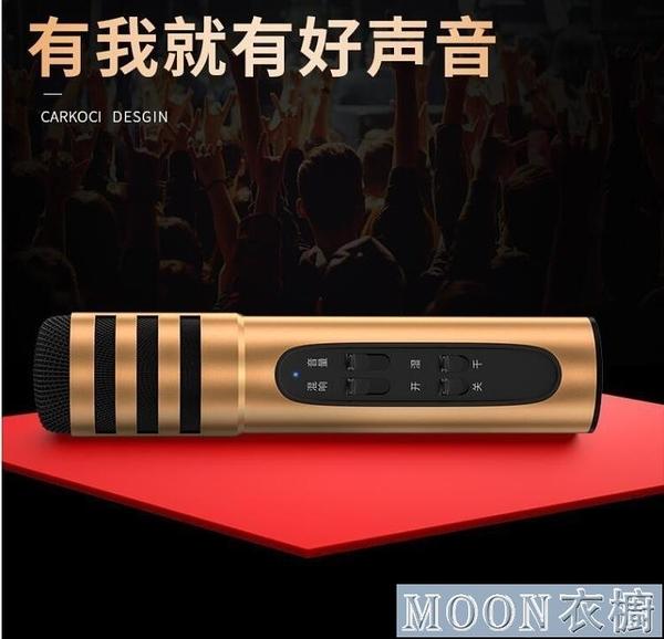 麥克風麥克風K歌神器唱吧神器蘋果安卓手機話筒通用直播設備 唱歌手機專用 快速出貨