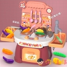 兒童廚房玩具家家酒套裝仿真廚具男女孩寶寶禮物【淘嘟嘟】