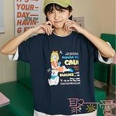 短袖假兩件女上衣學生短袖復古撞色t恤韓版【聚可愛】