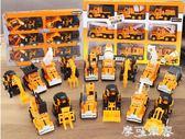 兒童大號慣性工程車套裝組合挖掘機壓路推土挖土機模型男孩玩具車 igo摩可美家