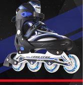 輪滑鞋 溜冰鞋成人成年旱冰鞋滑冰兒童全套裝單直排輪滑鞋初學者男女