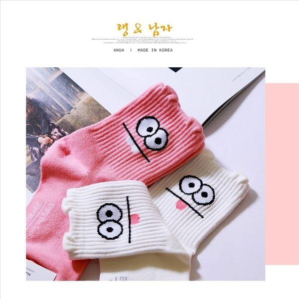 韓國品牌 大眼怪兔子圖案中筒襪子❤️ 長襪短襪船襪 韓國穿搭 文青情侶 韓國代購 阿華有事嗎