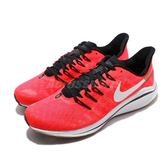 Nike 慢跑鞋 Air Zoom Vomero 14 橘 白 避震穩定 運動鞋 男鞋【PUMP306】 AH7857-620