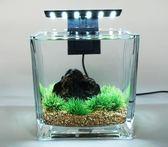 小型魚缸水族箱超薄LED夾燈高亮度水草節能魚缸藍白照明燈草缸燈igo  蜜拉貝爾
