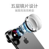廣角鏡頭四合一手機鏡頭外置高清攝像頭廣角長焦微距三合一城市科技DF