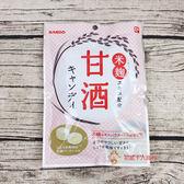 日本糖果KANRO甘樂_甜酒風味糖70g【0216零食團購】4901351011652