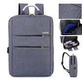 商務背包男士雙肩包大容量15.6寸14電腦包韓版女旅行學生充電書包【潮咖地帶】