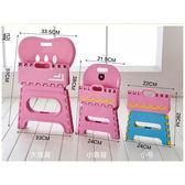 加厚折疊凳子塑膠靠背便攜式家用椅子戶外創意小板凳成人兒童 最後一天8折