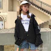 原宿印花牛仔外套女bf寬鬆短款學生百搭潮秋季秋上衣『小宅妮時尚』