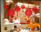 壁貼【橘果設計】春節福字貼(靜電貼)新年 DIY組合牆貼 壁紙 室內設計 裝潢 無痕春聯 佈置過年