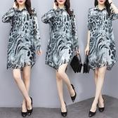 依Baby 兩件式套裝 春新款寬鬆中長款時尚氣質印花雪紡連身裙兩件套