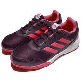 adidas 慢跑鞋 Altarun K 紫 粉紅 緩震舒適 基本款 運動鞋 女鞋 大童鞋【PUMP306】 BY8942