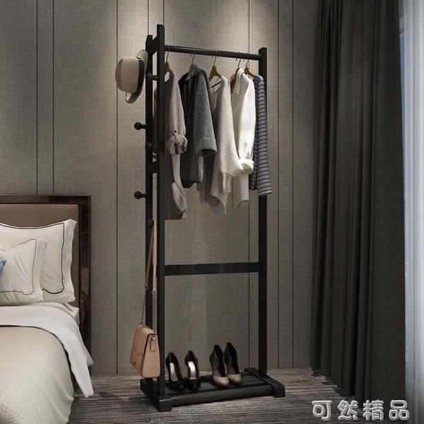 多功能實木衣帽架落地簡易家用創意衣服架子簡約現代臥室掛衣架 可然精品