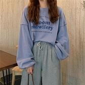 秋季新款網紅寬鬆百搭顯瘦字母印花圓領套頭長袖薄款衛衣女潮 快速出貨