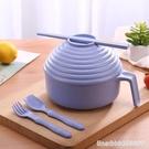 泡麵碗 碗泡面碗帶蓋神器宿舍簡約可愛學生碗筷套裝單人餐具盒家用大號 星河光年