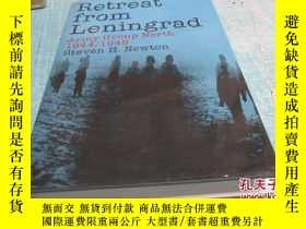 二手書博民逛書店retreat罕見from leningrad army gro