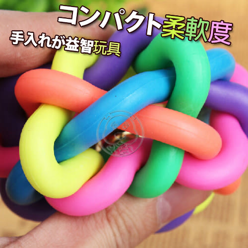 【培菓平價寵物網】   dyy》犬貓七彩球玩具‧直徑中6.5cm