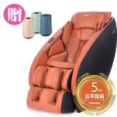 【超贈點五倍送】PLAY玩美椅 TC-730 送 伊萊克斯Flow A3氣清淨機(市價$6,900)不挑色隔月底寄出