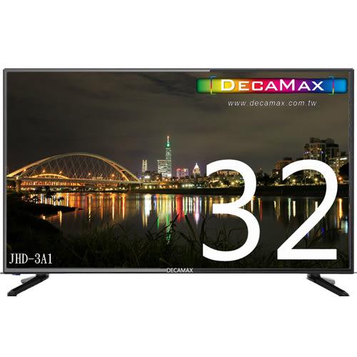 台灣製DECAMAX 32吋 LED多媒體液晶顯示器 JHD-3A1(第四台專用